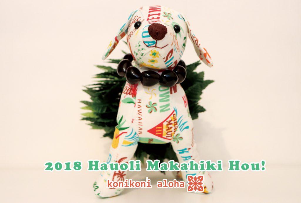 hauoli makahiki hou 2018